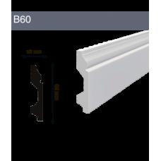 Напольный плинтус B60