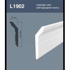 Потолочный плинтус CL1902