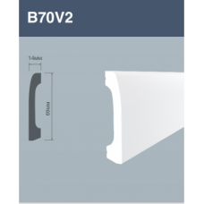 Напольный плинтус B70V2