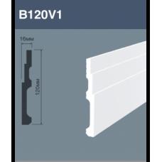 Напольный плинтус B120V1