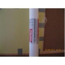 Малярный «стеклохолст пигментированный» Pigment Plus U180
