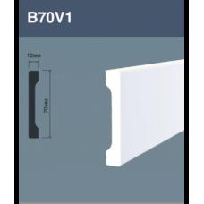Напольный плинтус B70V1