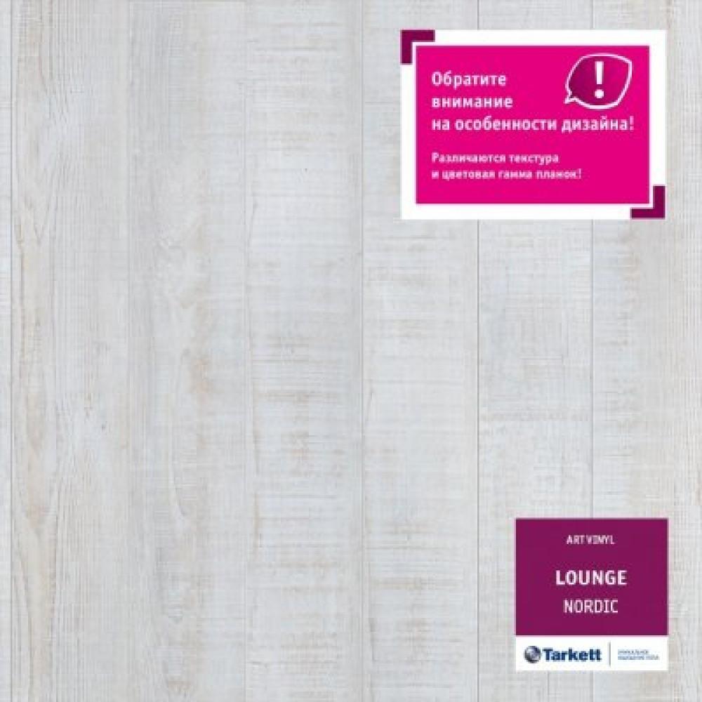 Плитка ПВХ Art Vinyl LOUNGE NORDIC планка 152х914 1 к